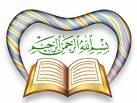مشرف المنتدى الاسلامي